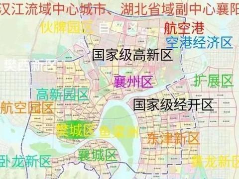 襄州一区三中心格局助力襄阳都市化建设