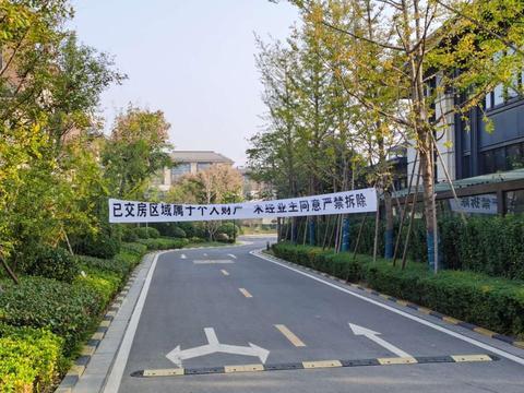 郑州市绿地香颂墅院强拆院墙 众多业主追问