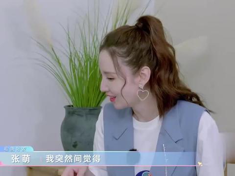 杜华的普通话太烫嘴,程潇不敢调侃,张萌:都被杜妈洗脑了!