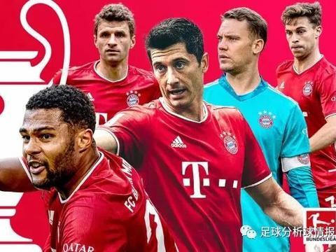 周三023欧冠:拜仁慕尼黑VS马德里竞技
