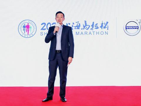 不停跑 不停电 沃尔沃汽车携手2020上海马拉松开启新征程