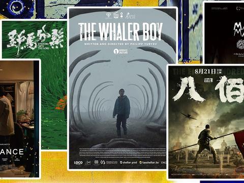 陪伴电影走出至暗时刻,今年的平遥国际电影展做到了!