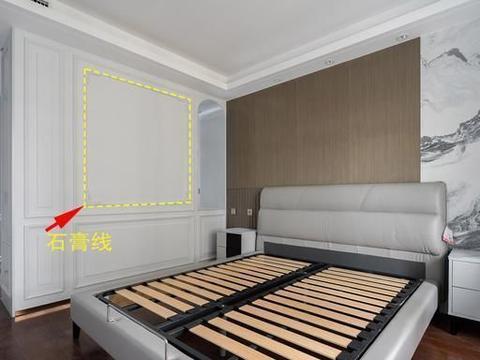 卧室用柜子隔出衣帽间,柜子上留拱形窗口做采光,收纳装饰2不误