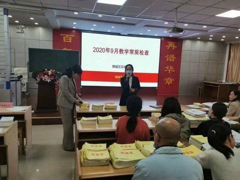 常规检查提质量,精细管理促提升丨潍城区实验小学