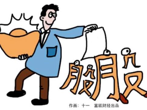 四股东轮番套现,再抛出减持计划,宣亚国际启动落袋模式