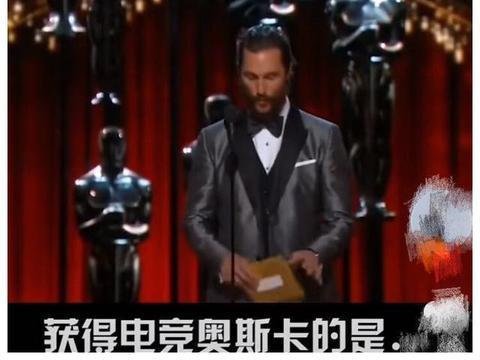 张大仙自封电竞奥斯卡,还晒演技高光时刻,网友:娱乐主播实锤了