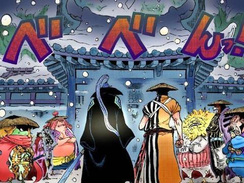 海贼王993:凯多祭出第3攻击形态小菊断臂