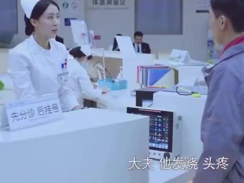 急诊科医生:工地小伙患癌症,却没钱治病,女医生仗义出钱帮助