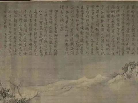 北宋驸马王诜,笔下画作《渔村小雪图》,因太珍贵被禁止出境展览