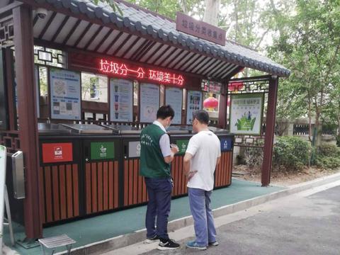南京市垃圾分类在一步一步逼近,垃圾分类真的能做好吗?