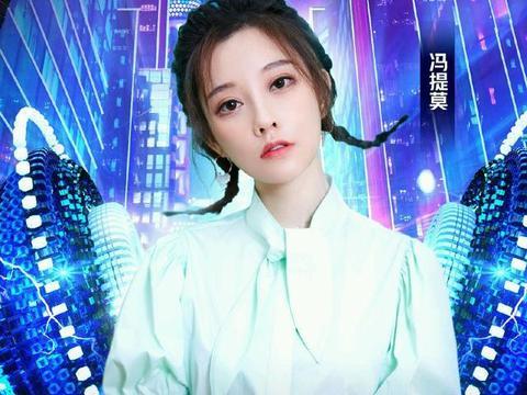 冯提莫钟镇涛坚持中国风,网友点赞,唱功更是得到了容祖儿惊叹