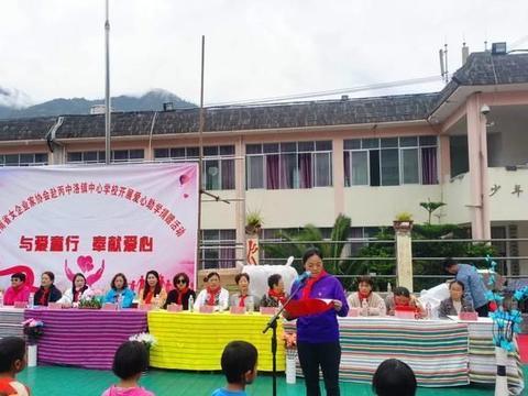 云南省女企业家协会赴丙中洛镇中心学校开展爱心助学捐赠活动