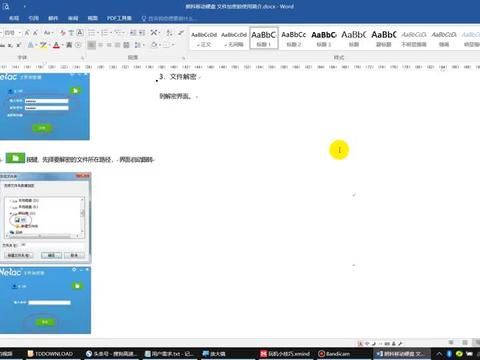 怎样把PDF转换成word?无需第三方工具,wps和word就可轻松实现