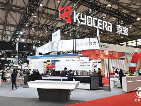 高效率低能耗 京瓷商业数码喷墨印刷系统正式发布