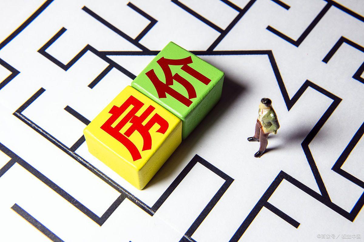 最新70城房价数据,深圳领跑一线城市,涨幅最高的竟是这座城!