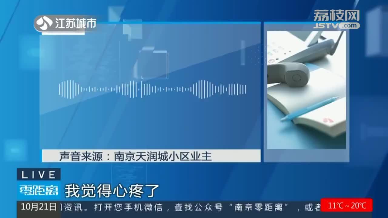 南京江北新区一出新工地自来水长期浪费 居民表示:真心疼!