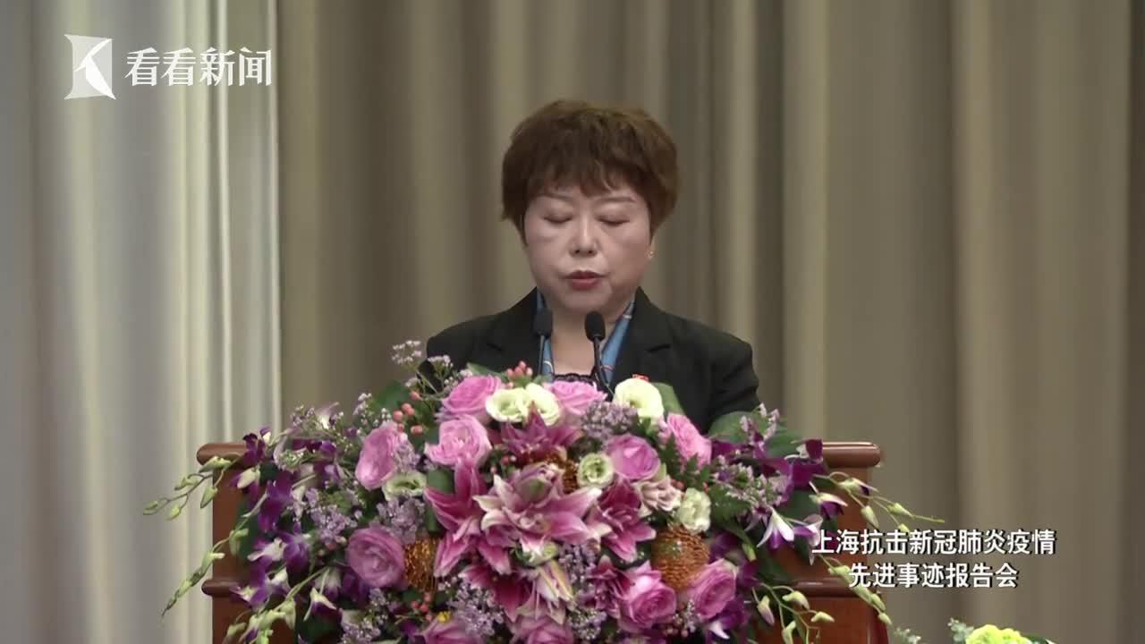 视频|李芳:当好居民群众的守护者