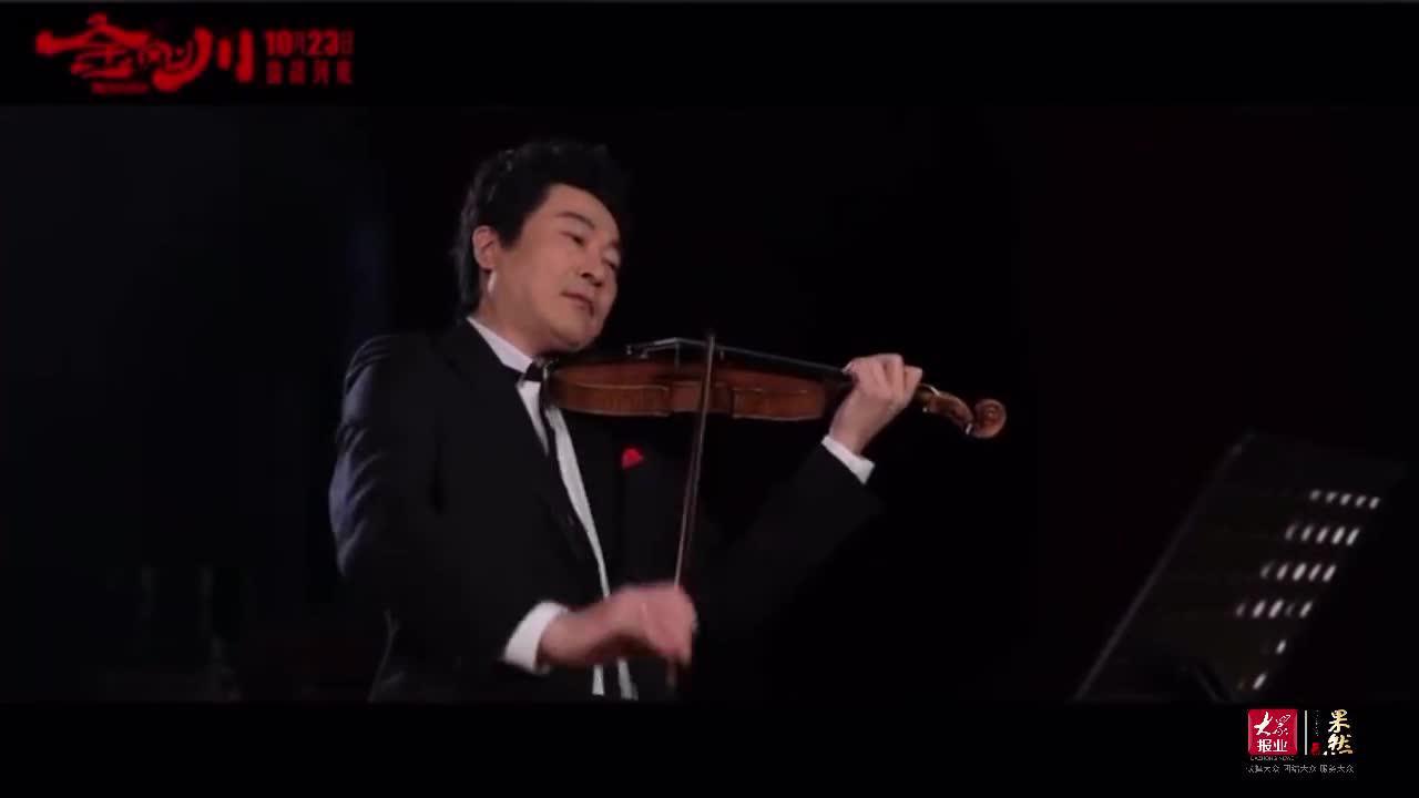 果然视频|《金刚川》发布主题曲《英雄赞歌》MV ,谭维维主唱