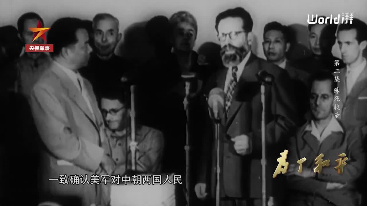 违背人道主义,美国曾在中朝秘密实施细菌战
