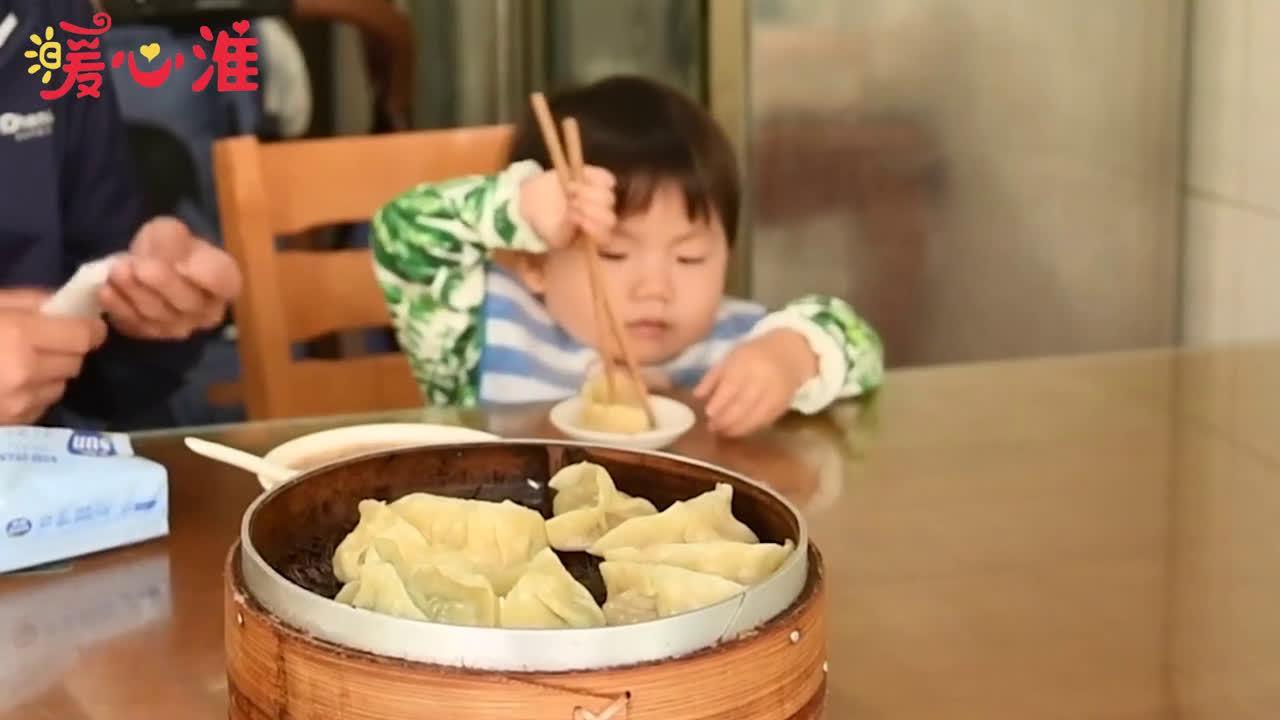 暖心淮:这家小店的蒸饺天天吃不腻……