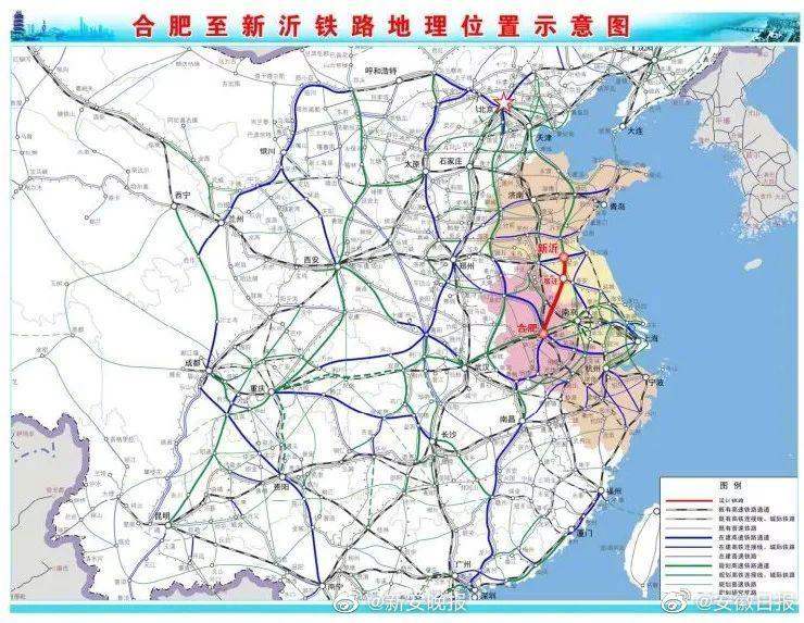 合新高铁安徽段年内全面开建:线路长198.17公里