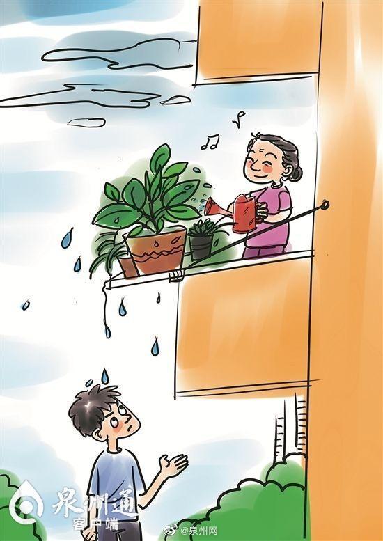 """泉州 晋江市某小区:楼上在浇花,楼下在""""淋雨"""",住户很无语"""