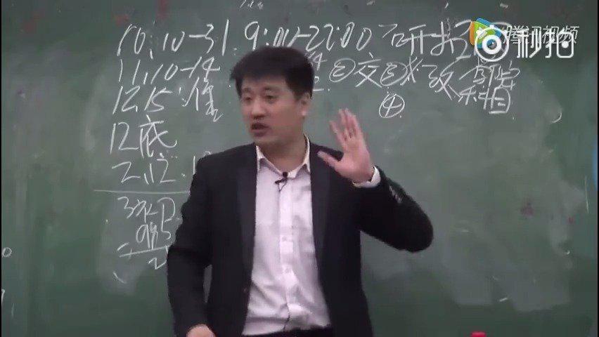 考研神嘴张雪峰张老师告诉你大学生心理问题很重要……