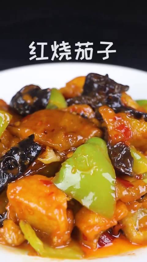红烧茄子这样做,香甜可口,外酥里嫩,味美多汁,超下饭不油腻……