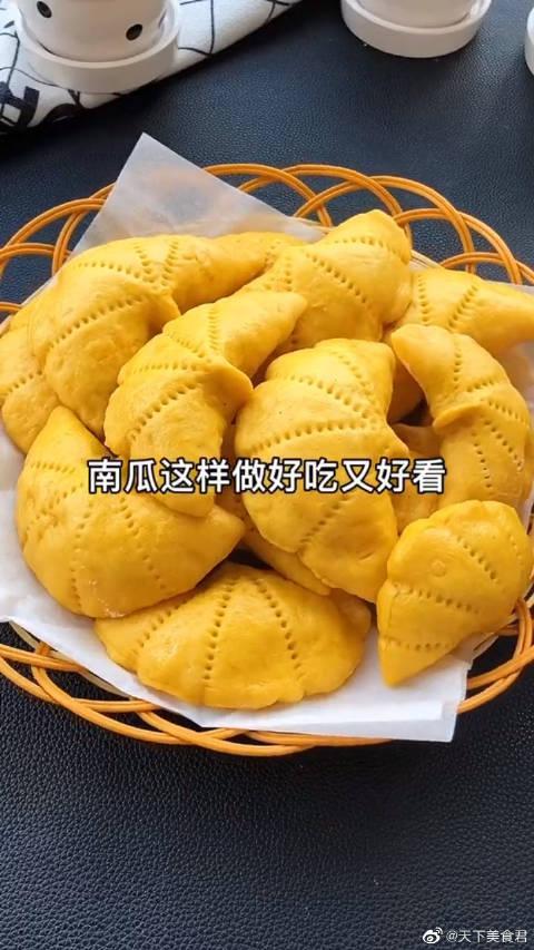 荷叶南瓜饼,胖胖的,软软的,甜甜的,很好吃哦