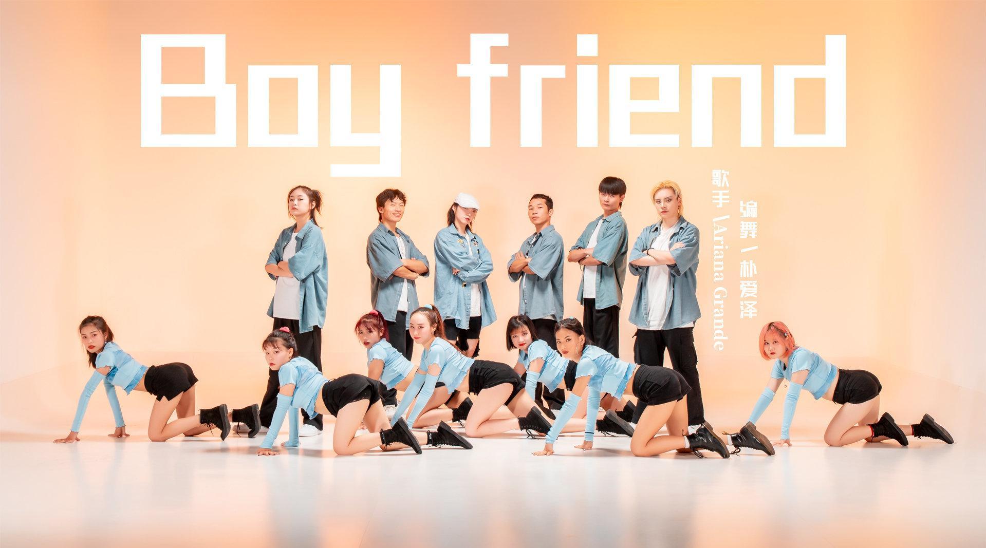 流行舞《Boy Friend》,充满力量的律动配上张力十足的舞姿……
