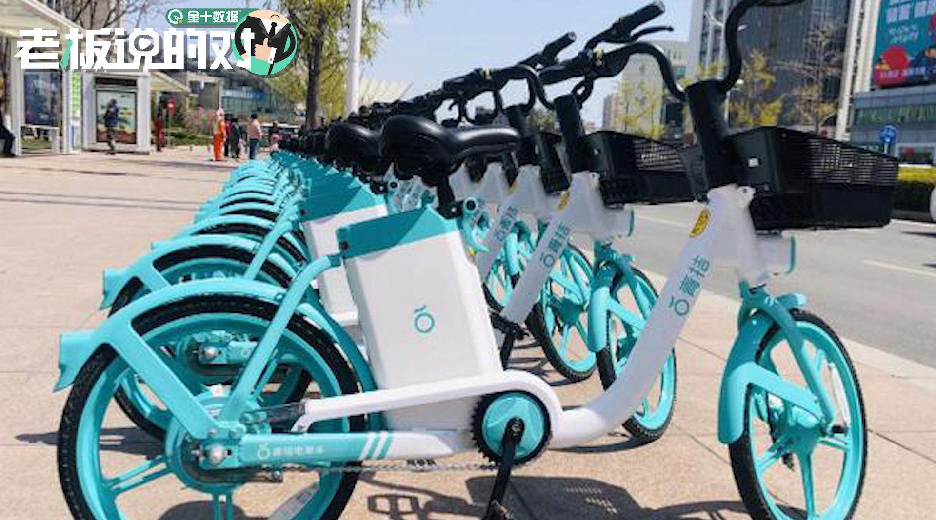 """1块钱骑10分钟!共享电动车""""接棒""""共享单车,会是下一个ofo?"""