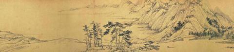 元代山水画,浅析元代山水画的文人审美与精神特性