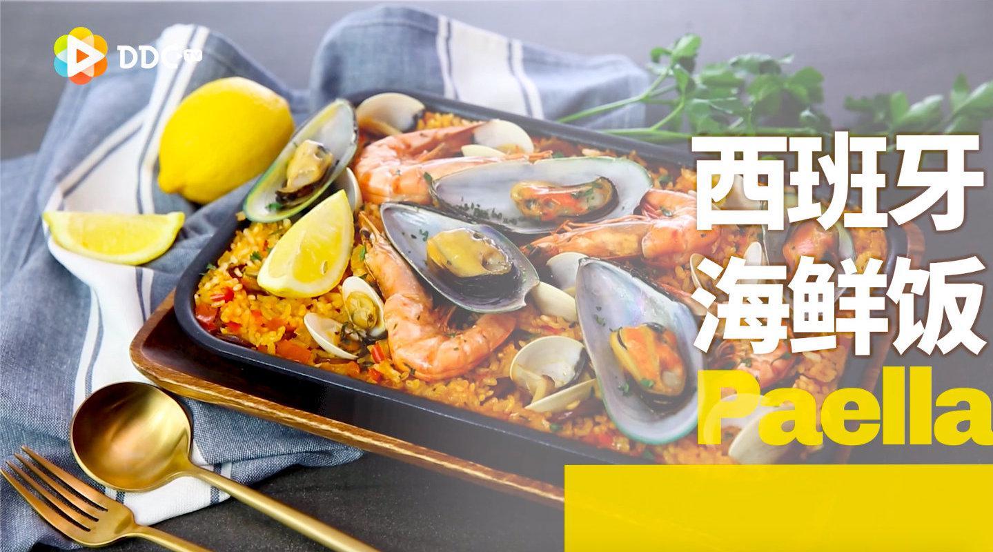 一提到海鲜饭……
