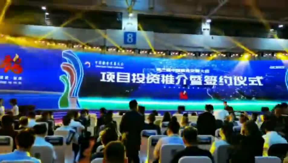 第三节中国粮食交易大会签约仪式