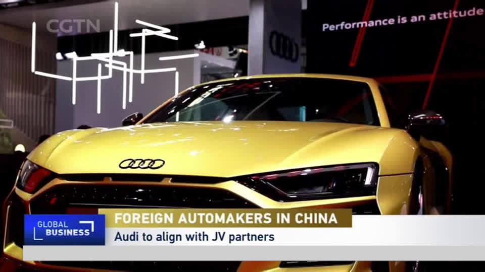2020北京车展 车企聊中国市场