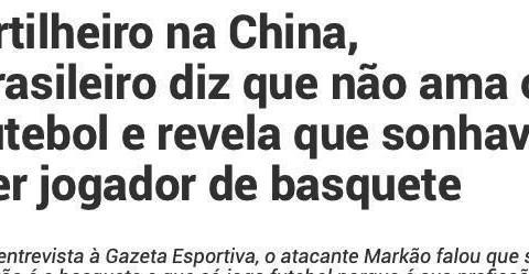 说实话?华夏王牌吐槽中超:太依赖外援!中国球员畏手畏脚像小孩