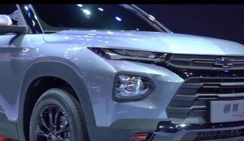 上海车展直接到雪佛兰新SUV创造新上市或1.3T动力的价格并