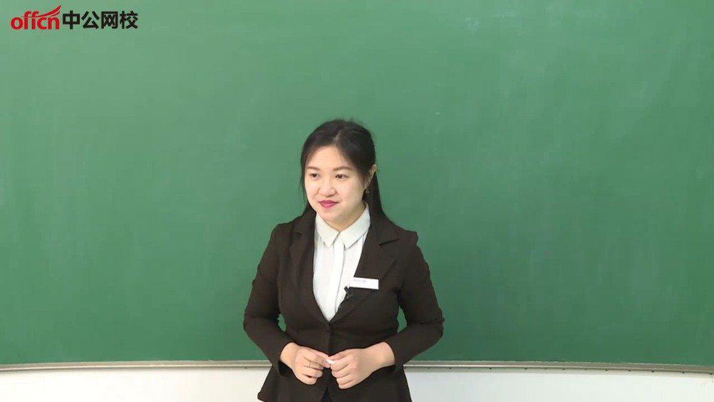 俄语教招试讲示范课视频:高中语法《形容词短尾》