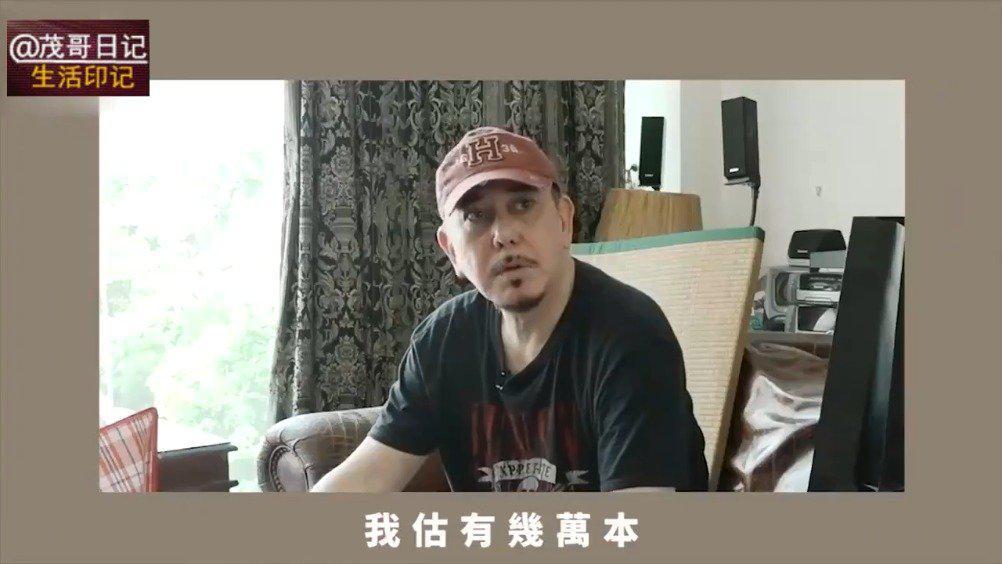 59岁的黄秋生挥霍光积蓄,为还债卖掉住房,准备移民去台湾生活……
