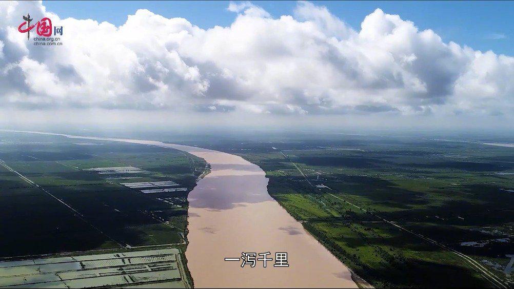 中国智慧 | 生态黄河 万里奔腾新时代