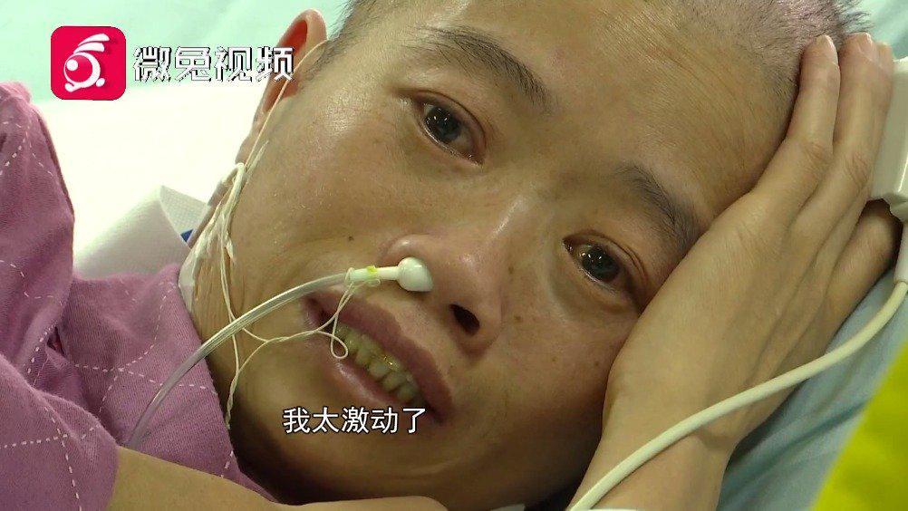 贵州巨肚妈妈手术成功 8小时手术,15名医护人员!