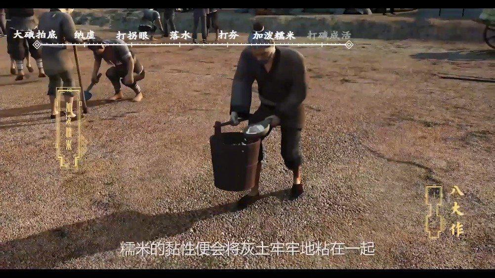 故宫最新纪录片《八大作》完整版