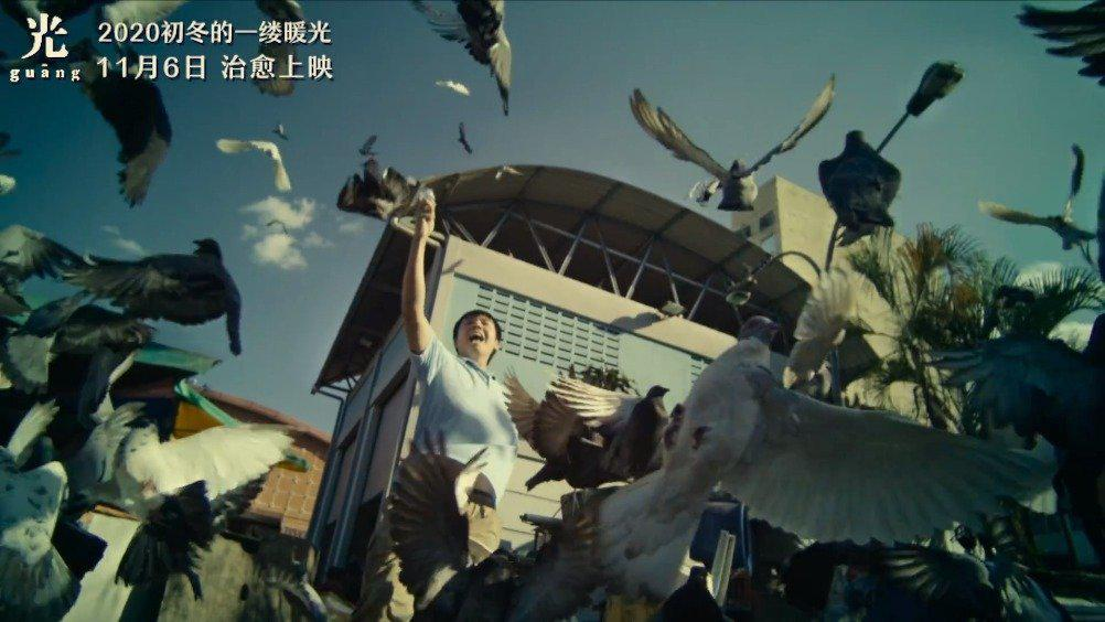 由@郭修篆 执导的马来西亚电影《光》定档11月6日上映!