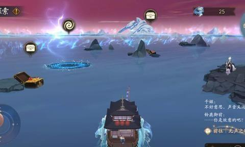 阴阳师:千姬活动地图全部为3D,排面很大,但玩家感觉有些晕眩