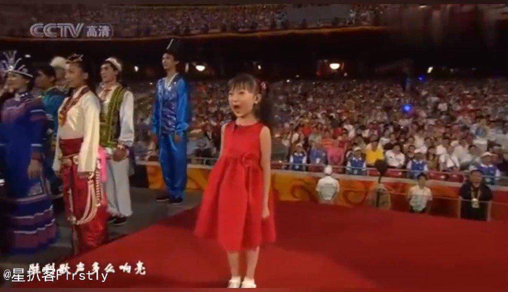 林妙可9岁的时候被张艺谋选去奥运会开幕式唱国歌……