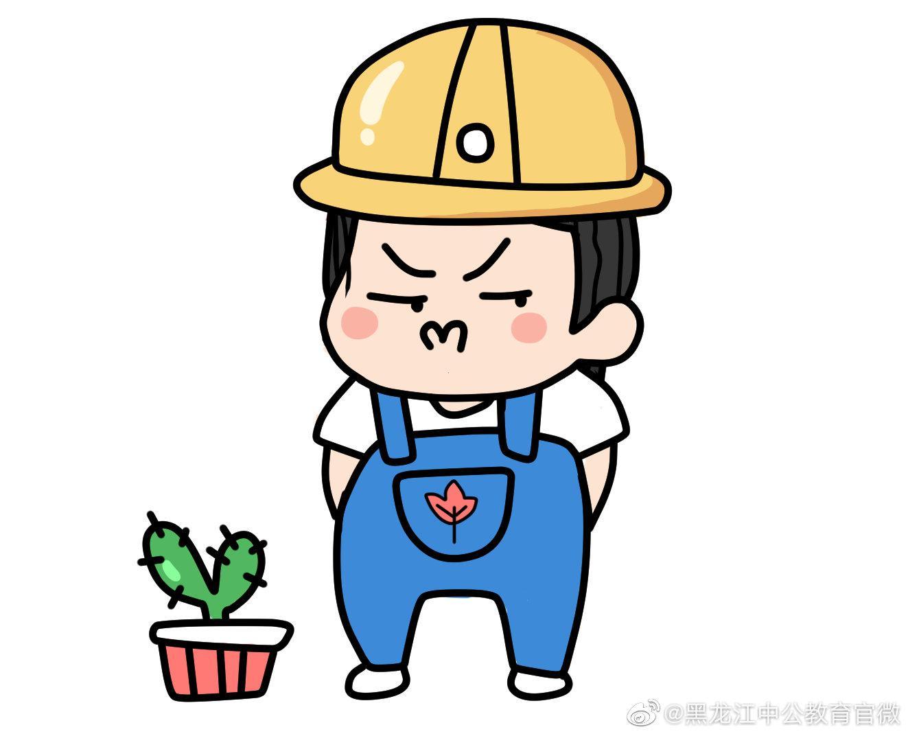 2020年哈尔滨市公开招聘 事业单位人员417人(合同制)