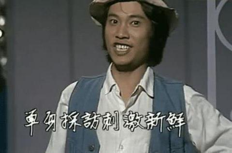 吴孟达刚出道时照片被爆,直言:谁年轻时还不是小鲜肉啊