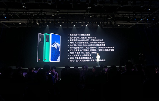 坚果R2发布:骁龙865、1亿像素、双曲面屏