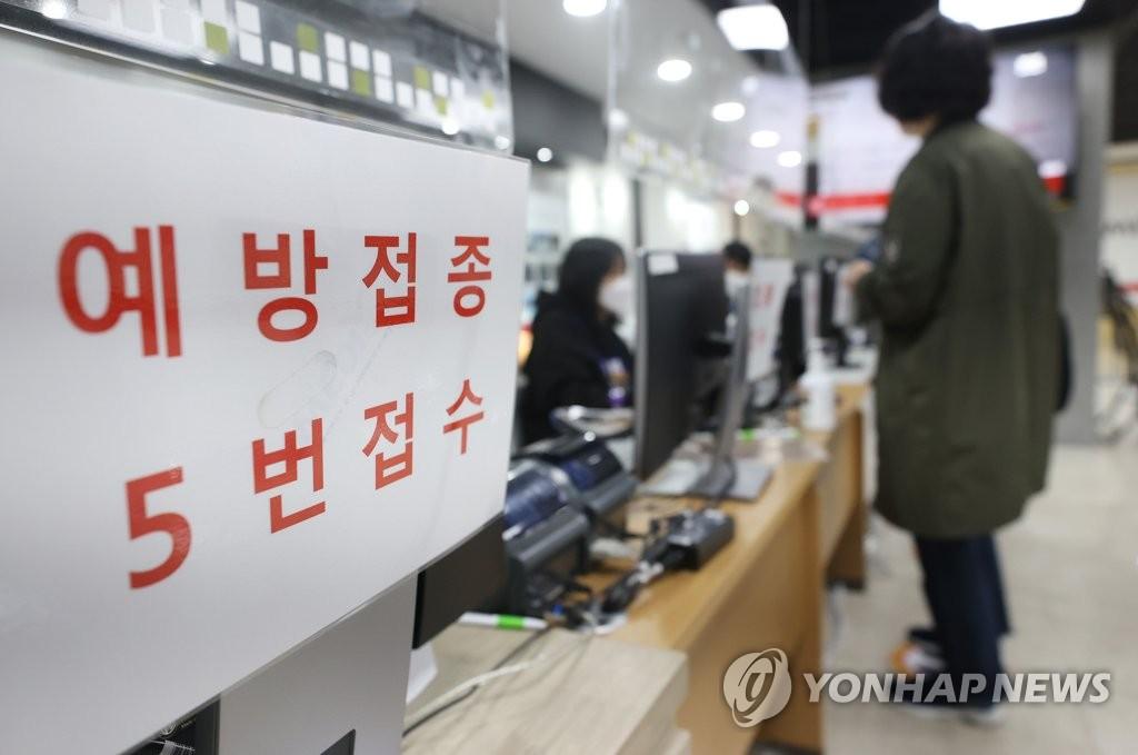韩国报告9例接种流感疫苗后死亡病例,政府称叫停为时尚早