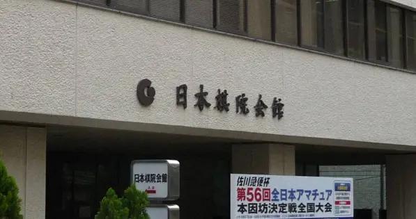 """日本将围棋定为""""国技""""欲在奥运会期间推广""""传统文化"""""""